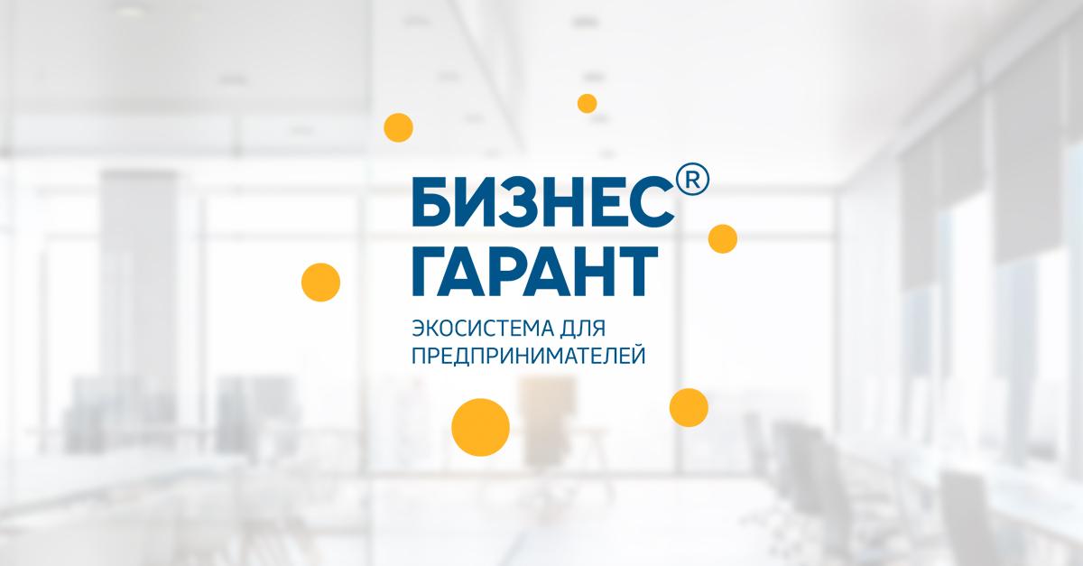 (c) Bg63.ru